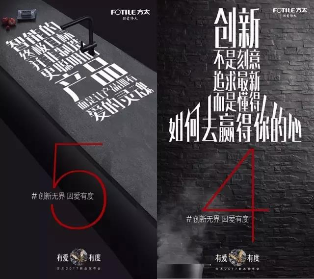 活动新闻  01 前期预热   倒计时海报别出心裁,黑灰的色调加上点睛的